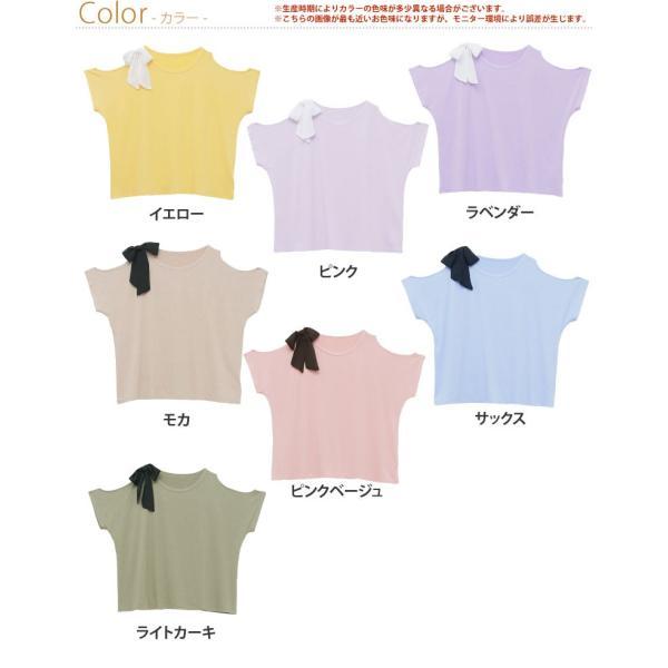 大きいサイズ レディース トップス 半袖 UV対策/接触冷感 HAPPY COOL 肩開き リボンドルマンスリーブ Tシャツ カットソー 体型カバー 春 夏 30代 40代 50代 mo|marilyn|03