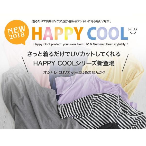 大きいサイズ レディース トップス 半袖 UV対策/接触冷感 HAPPY COOL 肩開き リボンドルマンスリーブ Tシャツ カットソー 体型カバー 春 夏 30代 40代 50代 mo|marilyn|04