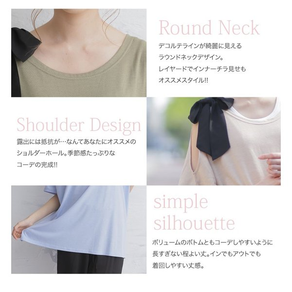 大きいサイズ レディース トップス 半袖 UV対策/接触冷感 HAPPY COOL 肩開き リボンドルマンスリーブ Tシャツ カットソー 体型カバー 春 夏 30代 40代 50代 mo|marilyn|10