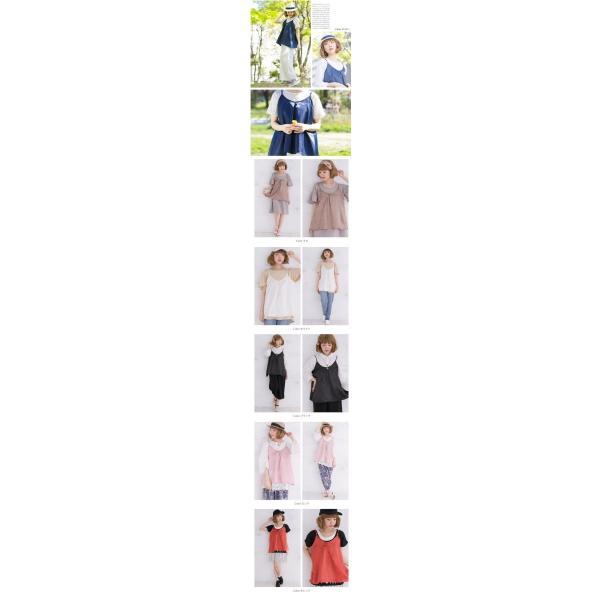 大きいサイズ レディース トップス サテン フレア キャミソール オーバーキャミ 春 夏 30代 40代 50代 ファッション|marilyn|05
