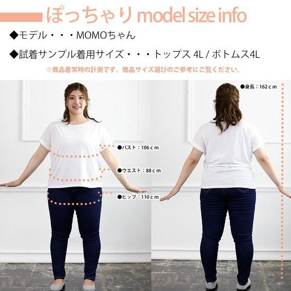 大きいサイズ レディース ワンピース フレンチスリーブ 半袖 体型カバー 春 夏服 30代 40代 50代 ファッション mo 春|marilyn|19