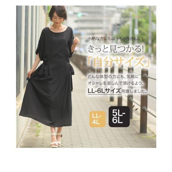 大きいサイズ レディース ワンピース 半袖 ロング丈 サイドリボン レーヨン混 夏服 30代 40代 50代 ファッション MA|marilyn|12