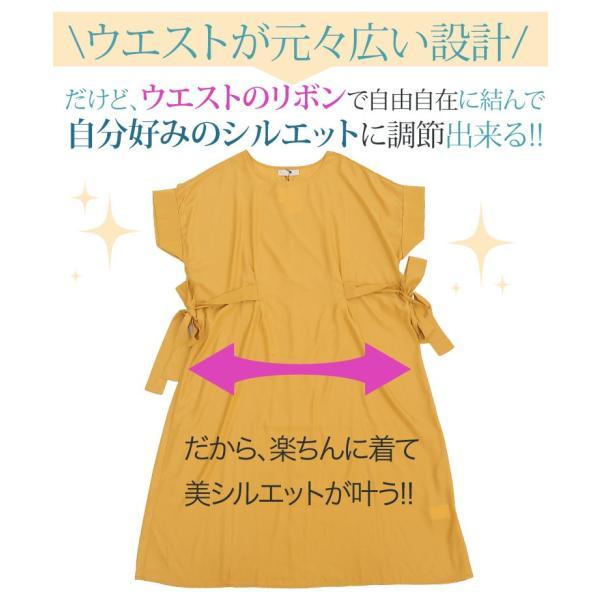 大きいサイズ レディース ワンピース 半袖 ロング丈 サイドリボン レーヨン混 夏服 30代 40代 50代 ファッション MA|marilyn|05