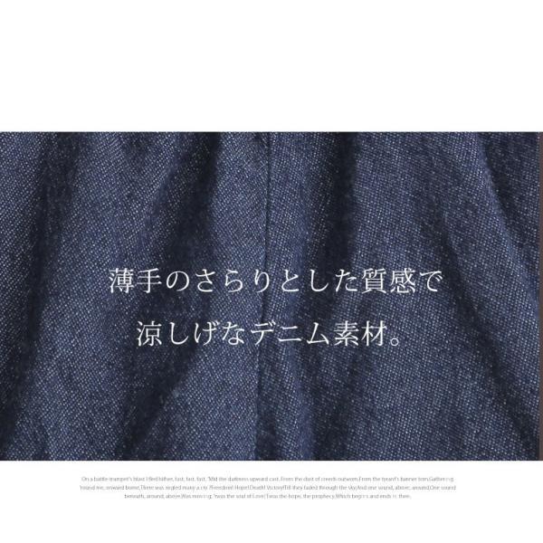 大きいサイズ レディース パンツ ロング丈 ワイド デニム コットン 綿100% ウエストリボン ゆったり 春 夏服 30代 40代 50代 ファッション MA|marilyn|11