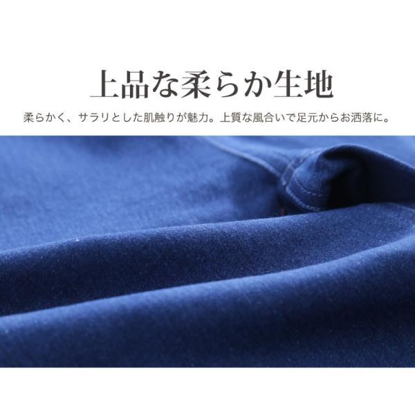 大きいサイズ レディース パンツ 薄デニム/ツイル 2type ウエストゴム ストレッチ ワンピースのためのすっきりパンツ スキニー パギンス ファッション mo|marilyn|12