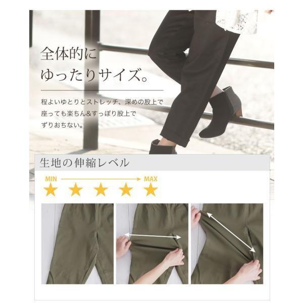 大きいサイズ レディース パンツ 薄デニム/ツイル 2type ウエストゴム ストレッチ ワンピースのためのすっきりパンツ スキニー パギンス ファッション mo|marilyn|13