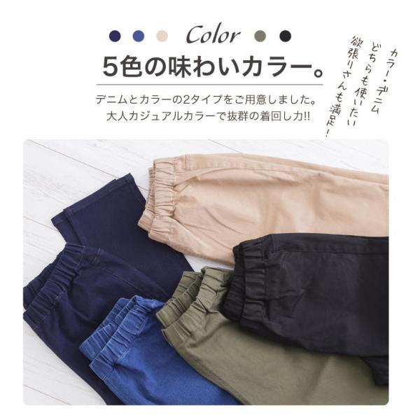 大きいサイズ レディース パンツ 薄デニム/ツイル 2type ウエストゴム ストレッチ ワンピースのためのすっきりパンツ スキニー パギンス ファッション mo|marilyn|15