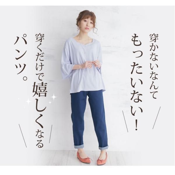 大きいサイズ レディース パンツ 薄デニム/ツイル 2type ウエストゴム ストレッチ ワンピースのためのすっきりパンツ スキニー パギンス ファッション mo|marilyn|16