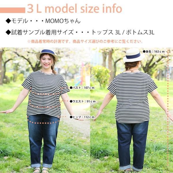 大きいサイズ レディース パンツ 薄デニム/ツイル 2type ウエストゴム ストレッチ ワンピースのためのすっきりパンツ スキニー パギンス ファッション mo|marilyn|20