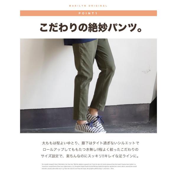 大きいサイズ レディース パンツ 薄デニム/ツイル 2type ウエストゴム ストレッチ ワンピースのためのすっきりパンツ スキニー パギンス ファッション mo|marilyn|08