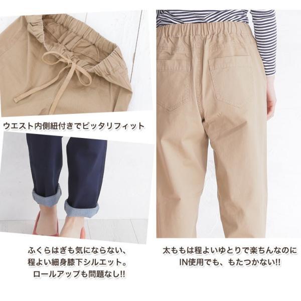 大きいサイズ レディース パンツ 薄デニム/ツイル 2type ウエストゴム ストレッチ ワンピースのためのすっきりパンツ スキニー パギンス ファッション mo|marilyn|10