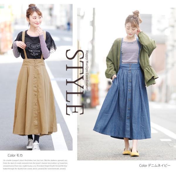 大きいサイズ レディース スカート フレア ロング丈 新色追加 2way デニム/ツイル コットン 綿100% サスペンダー ボタン 体型カバー 春服 30代 40代 50代 MA|marilyn|16