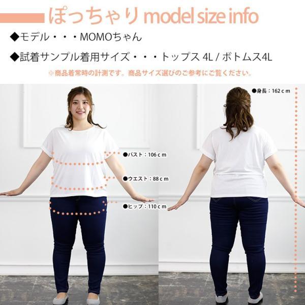 大きいサイズ レディース スカート フレア ロング丈 新色追加 2way デニム/ツイル コットン 綿100% サスペンダー ボタン 体型カバー 春服 30代 40代 50代 MA|marilyn|20