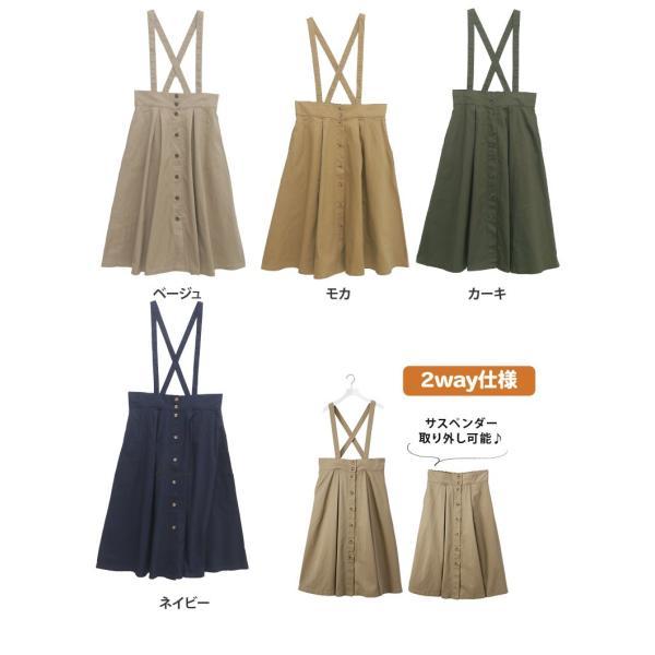 大きいサイズ レディース スカート フレア ロング丈 新色追加 2way デニム/ツイル コットン 綿100% サスペンダー ボタン 体型カバー 春服 30代 40代 50代 MA|marilyn|04