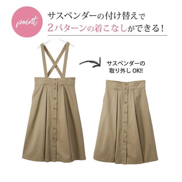 大きいサイズ レディース スカート フレア ロング丈 新色追加 2way デニム/ツイル コットン 綿100% サスペンダー ボタン 体型カバー 春服 30代 40代 50代 MA|marilyn|09