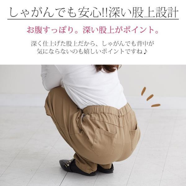 レディース 大きいサイズ パンツ テーパード チノ ストレッチ 春服 30代 40代 50代 レディースファッション mo SE|marilyn|13