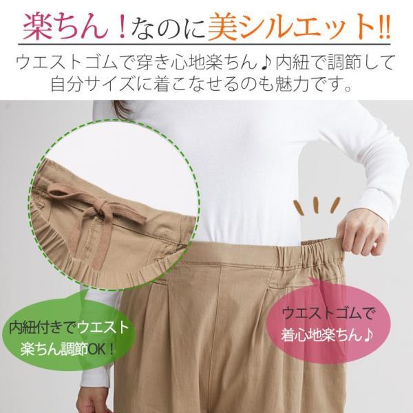 レディース 大きいサイズ パンツ テーパード チノ ストレッチ 春服 30代 40代 50代 レディースファッション mo SE|marilyn|14