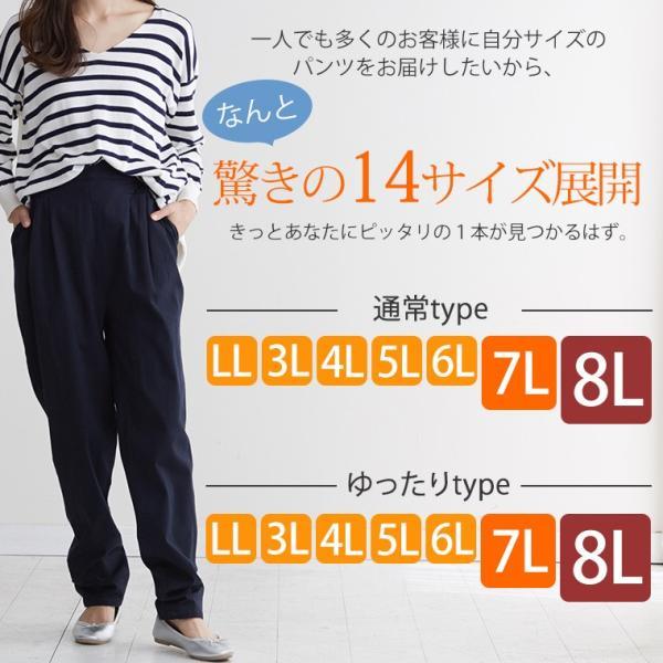 レディース 大きいサイズ パンツ テーパード チノ ストレッチ 春服 30代 40代 50代 レディースファッション mo SE|marilyn|16