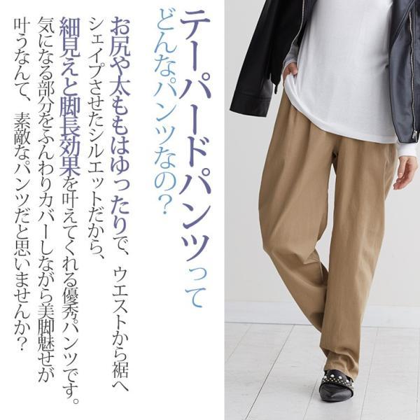 レディース 大きいサイズ パンツ テーパード チノ ストレッチ 春服 30代 40代 50代 レディースファッション mo SE|marilyn|06