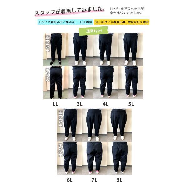 レディース 大きいサイズ パンツ テーパード チノ ストレッチ 春服 30代 40代 50代 レディースファッション mo SE|marilyn|09