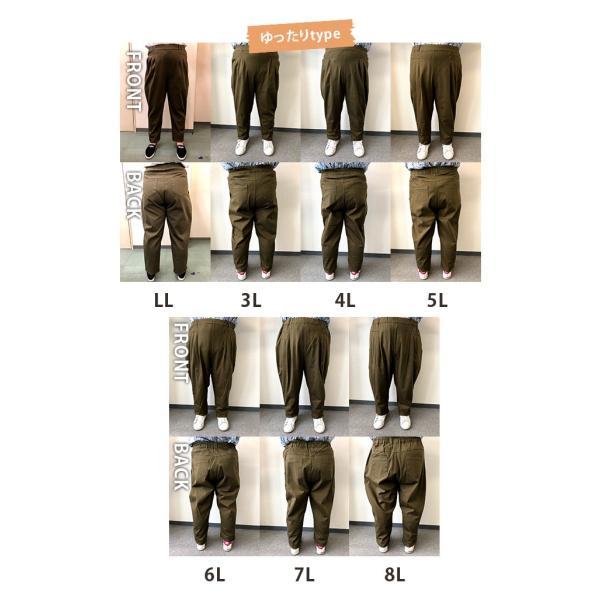 レディース 大きいサイズ パンツ テーパード チノ ストレッチ 春服 30代 40代 50代 レディースファッション mo SE|marilyn|10