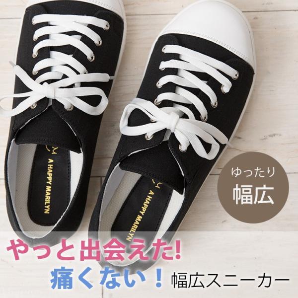 大きいサイズ レディース シューズ スニーカー 4E 幅広 キャンバス 痛くなりにくい 靴 30代 40代 50代 S marilyn 02