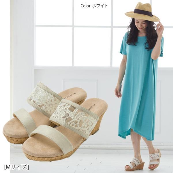 大きいサイズ レディース サンダル 4E 幅広 ウェッジソール フラワーレース ヒール約7cm 痛くなりにくい 夏服 30代 40代 50代 ファッション MA|marilyn|11