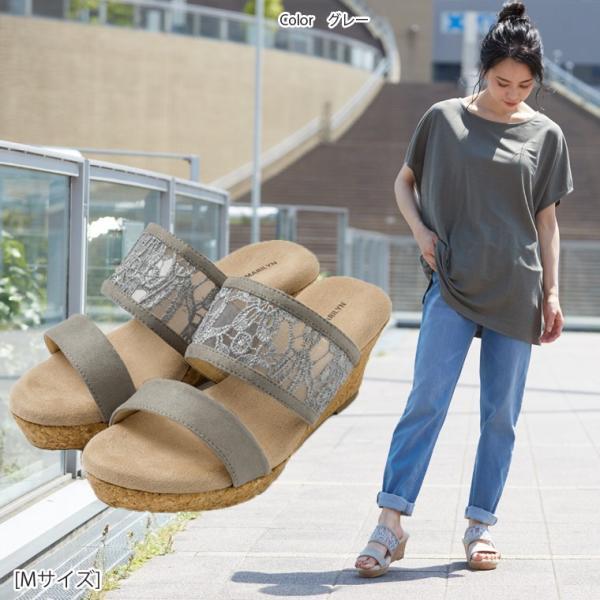 大きいサイズ レディース サンダル 4E 幅広 ウェッジソール フラワーレース ヒール約7cm 痛くなりにくい 夏服 30代 40代 50代 ファッション MA|marilyn|14