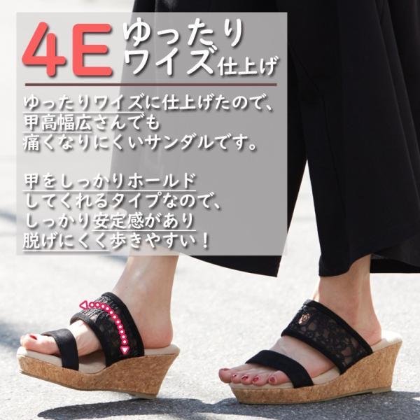 大きいサイズ レディース サンダル 4E 幅広 ウェッジソール フラワーレース ヒール約7cm 痛くなりにくい 夏服 30代 40代 50代 ファッション MA|marilyn|06