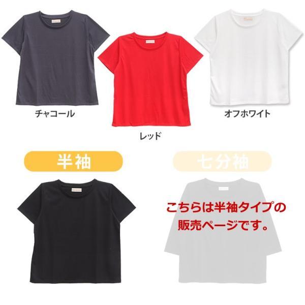 大きいサイズ レディース トップス 半袖 プラスサイズ ベーシック Tシャツ カットソー クルーネック 綿混 無地 体型カバー 夏服 30代 40代 50代 mo SE|marilyn|04