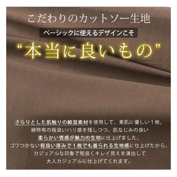 大きいサイズ レディース トップス 半袖 プラスサイズ ベーシック Tシャツ カットソー クルーネック 綿混 無地 体型カバー 夏服 30代 40代 50代 mo SE|marilyn|09