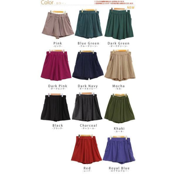 30代 40代 レディース ファッション キュロット フレアー キュロットスカート 短パン ショート 大きいサイズ 春 mo|marilyn|02