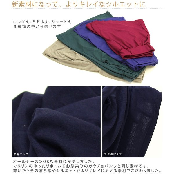30代 40代 レディース ファッション キュロット フレアー キュロットスカート 短パン ショート 大きいサイズ 春 mo|marilyn|04