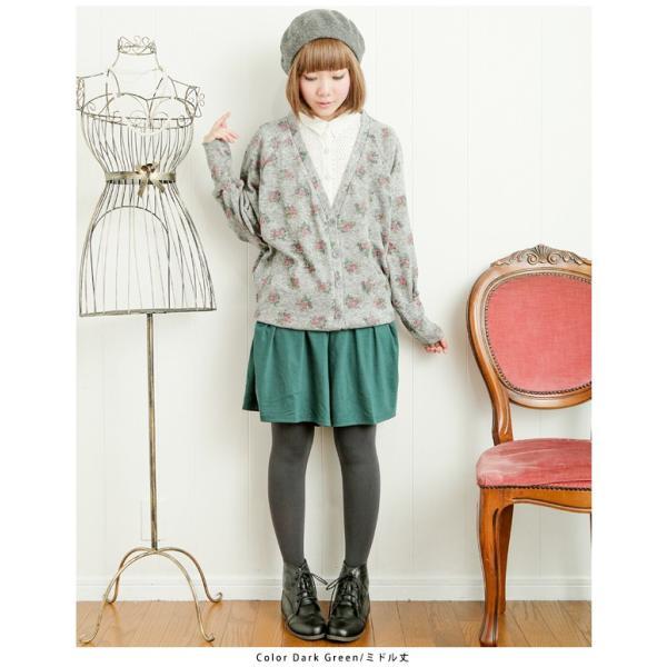 30代 40代 レディース ファッション キュロット フレアー キュロットスカート 短パン ショート 大きいサイズ 春 mo|marilyn|05