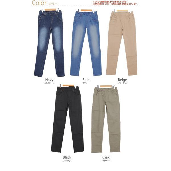 大きいサイズ レディース パンツ ツイル&デニム ストレッチ イージーパンツ ゆったりなのに美脚シルエット 秋 冬 30代 40代 50代 ファッション|marilyn|02