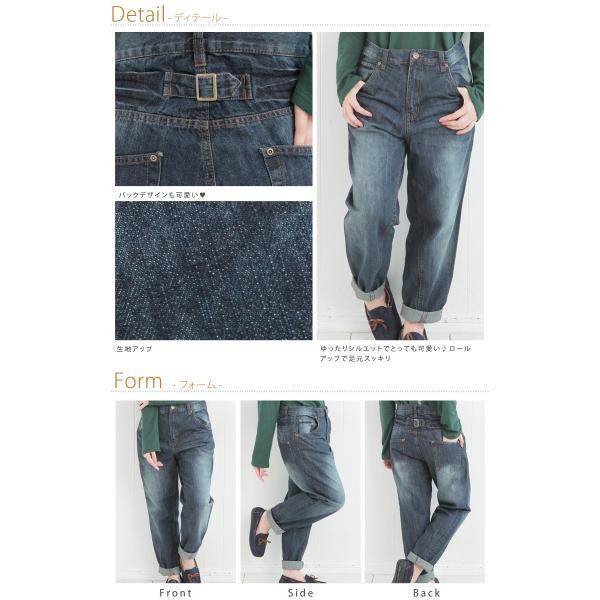 大きいサイズ レディース パンツ デニム ゆる ボーイズパンツ デニムパンツ ボトムス 冬 30代 40代 50代 ファッション|marilyn|04