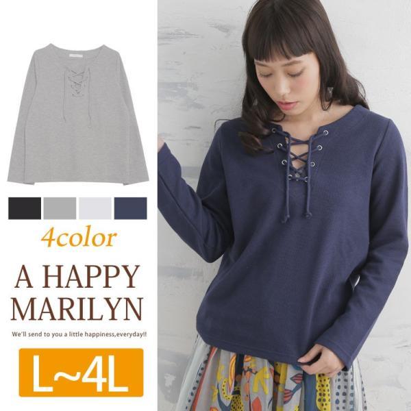 大きいサイズ レディース トップス ワッフル編み レースアップデザイン 長袖 プルオーバー 30代 40代 50代 ファッション|marilyn