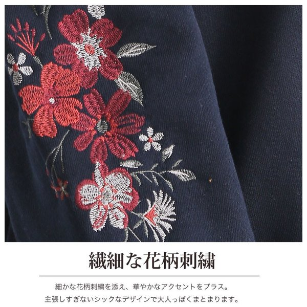 大きいサイズ レディース トップス 花柄刺繍 ボリュームスリーブ あったか 裏起毛 長袖 プルオーバー 体型カバー 冬 30代 40代 ファッション|marilyn|11