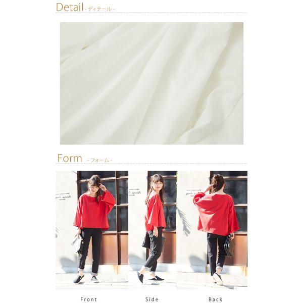 大きいサイズ レディース トップス 八分袖 ワイド袖 ビッグTシャツ オーバーサイズ カットソー 体型カバー 春 夏服 30代 40代 50代 ファッション sa|marilyn|17