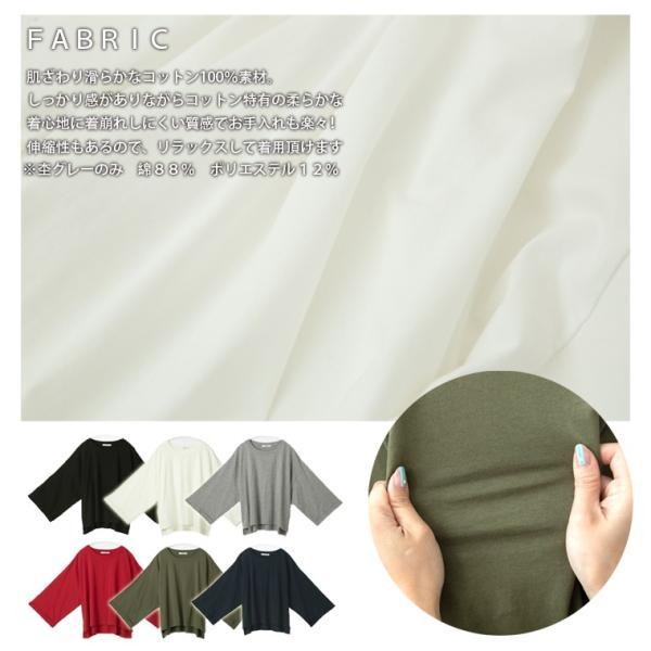 大きいサイズ レディース トップス 八分袖 ワイド袖 ビッグTシャツ オーバーサイズ カットソー 体型カバー 春 夏服 30代 40代 50代 ファッション sa|marilyn|10
