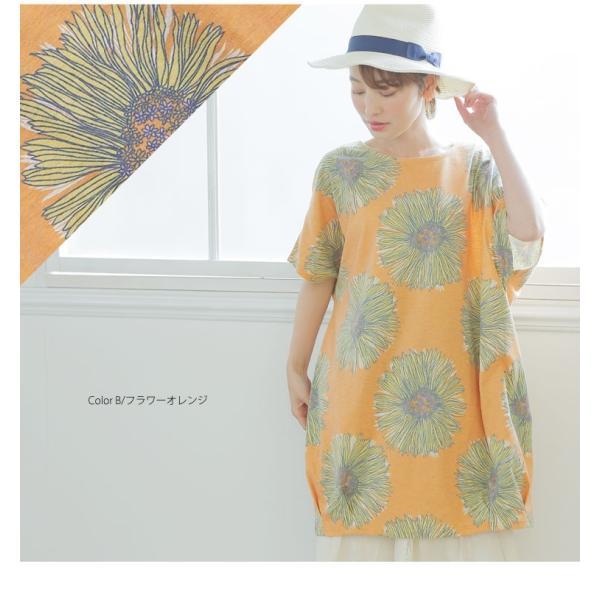大きいサイズ レディース チュニック 半袖 コクーン 2type 花柄 北欧風 トップス 体型カバー 春 夏服 30代 40代 50代 ファッション|marilyn|14