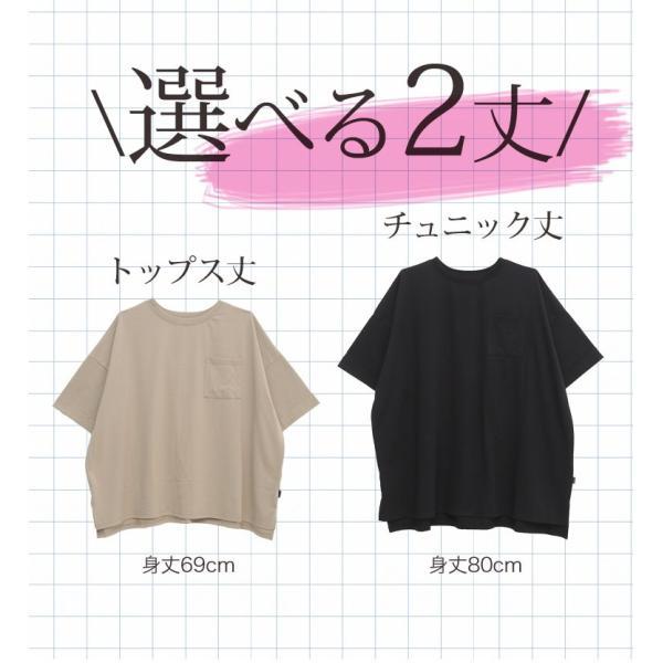 大きいサイズ レディース トップス 5分袖 2丈 ビッグ オーバーサイズ Tシャツ カットソー 夏 秋服 30代 40代 50代 ファッション MA marilyn 11