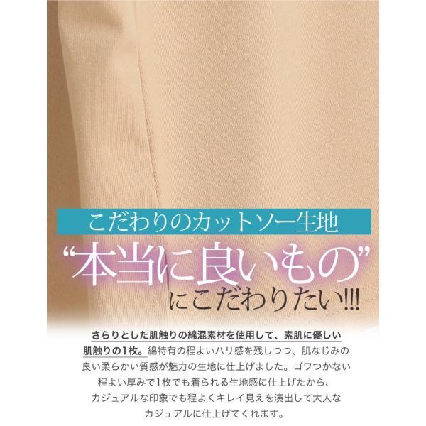 大きいサイズ レディース トップス 5分袖 2丈 ビッグ オーバーサイズ Tシャツ カットソー 夏 秋服 30代 40代 50代 ファッション MA marilyn 14