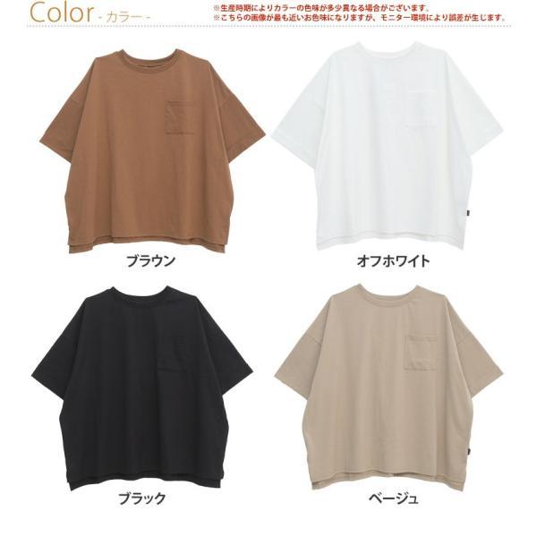 大きいサイズ レディース トップス 5分袖 2丈 ビッグ オーバーサイズ Tシャツ カットソー 夏 秋服 30代 40代 50代 ファッション MA marilyn 03