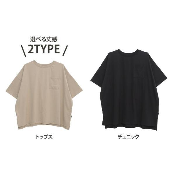 大きいサイズ レディース トップス 5分袖 2丈 ビッグ オーバーサイズ Tシャツ カットソー 夏 秋服 30代 40代 50代 ファッション MA marilyn 04
