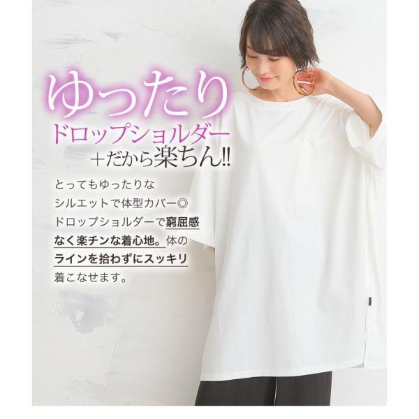 大きいサイズ レディース トップス 5分袖 2丈 ビッグ オーバーサイズ Tシャツ カットソー 夏 秋服 30代 40代 50代 ファッション MA marilyn 07