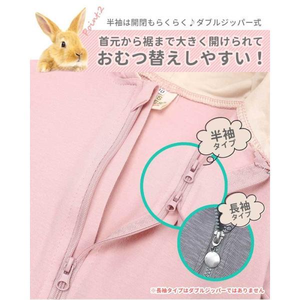 3030ee3d11986 ロンパース うさぎ 赤ちゃん ベビー服 長袖 カバーオール 綿 コットン ...