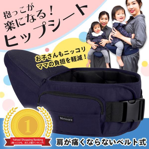 ヒップシート 新生児 ウエストキャリー ベビーキャリア 抱っこひも ウエストポーチ 付き 腰ベルト 調整可 小物ポケット ネイビーの画像