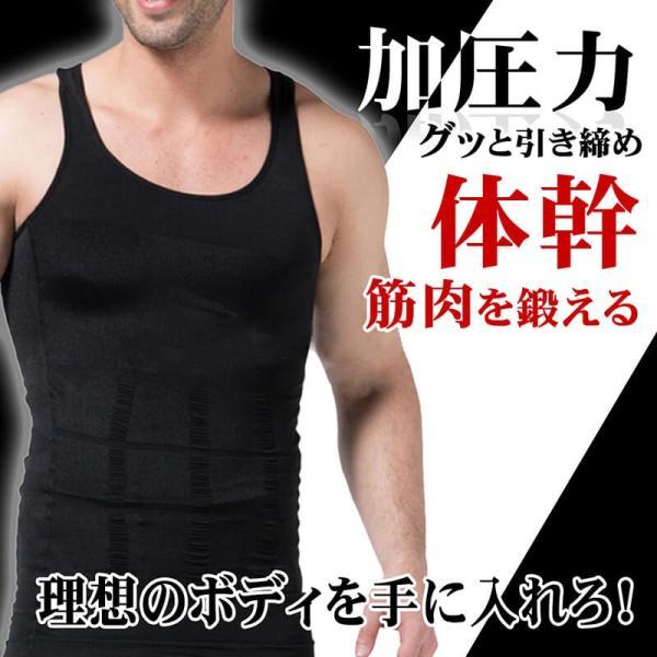 加圧シャツ メンズ 2枚セット 加圧インナー 加圧Tシャツ タンクトップ 姿勢矯正 コンプレッションウェア 補正下着 インナー スパンデックス20%|marine-blue|08