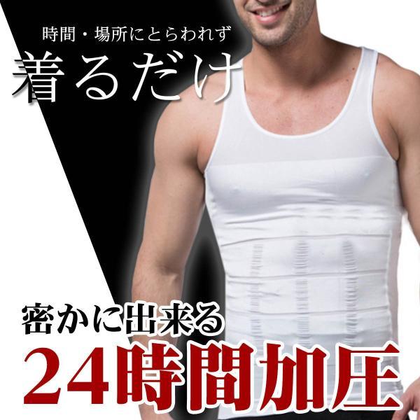 加圧シャツ メンズ 2枚セット 加圧インナー 夏用 加圧Tシャツ タンクトップ 姿勢矯正 コンプレッションウェア 補正下着 インナー スパンデックス20%|marine-blue|09